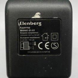 Зарядные устройства и адаптеры питания - Блок питания (адаптер) Elenberg MHH41-01-01 output DC 6,5V-150mA, 0