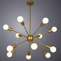 Люстры и потолочные светильники - Люстры. бра , светильники для гостиной,  в…, 0