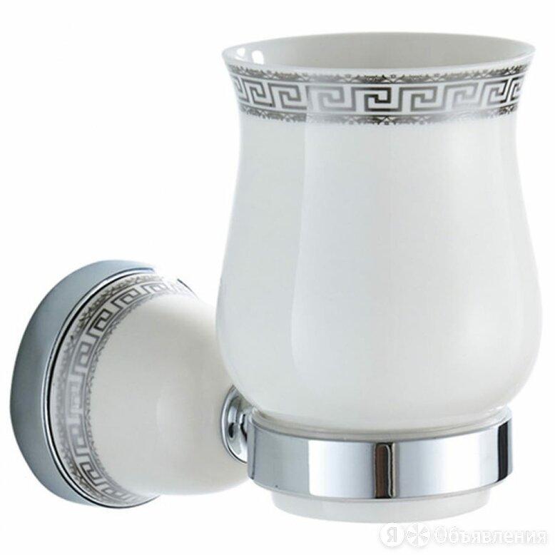 Настенный стакан Ledeme L3606 896604 по цене 1014₽ - Мыльницы, стаканы и дозаторы, фото 0