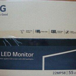 """Мониторы - Монитор 22""""дюйма LG 22MP58 Новый в коробке, 0"""