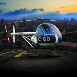 Вертолеты - Вертолет АК1-3, 0
