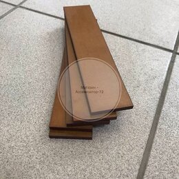 Прочее - Лопатка для вакуумного насоса КО-503, КО-505, КО-510, 0