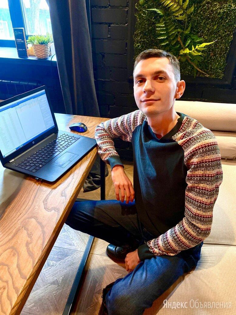 Специалист по Яндекс Директ и Гугл Реклама по цене не указана - IT, интернет и реклама, фото 0