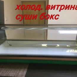Прочее оборудование - Настольная витрина холодильная carboma, 0