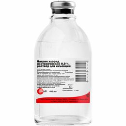 Дезинфицирующие средства - Натрия хлорид р-р 0,9% 400 мл, 0