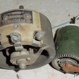 Радиодетали и электронные компоненты - Сопротивления (потенциометры) проволочные, 0