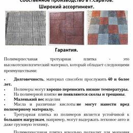 Тротуарная плитка, бордюр - полимерпесчаная плитка, 0