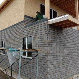Фасадные панели - Фасадная плитка Хауберг, 0