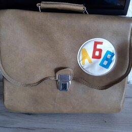 Рюкзаки, ранцы, сумки - Советский школьный ранец, 0