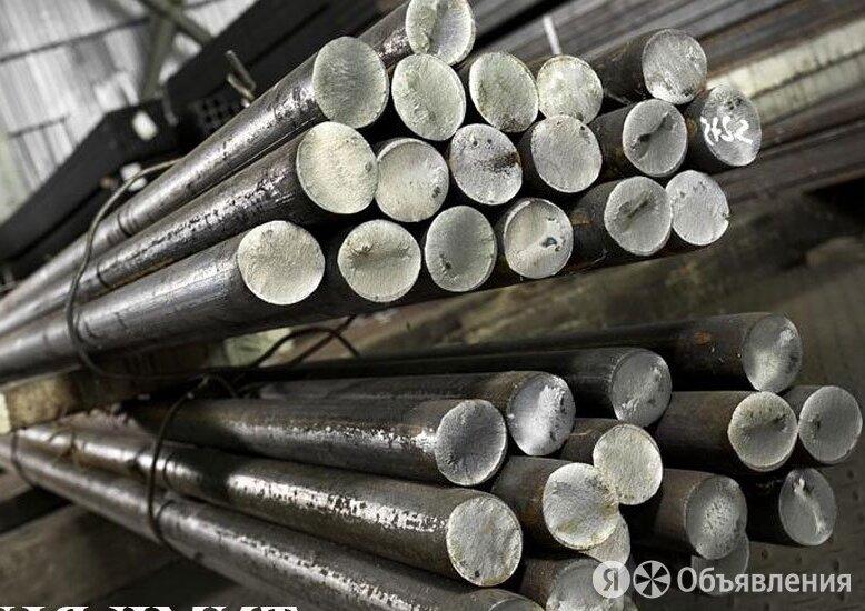 Круг нержавеющий 155 мм 12Х25Н16Г7АР-Ш ГОСТ 5632-72 по цене 219₽ - Металлопрокат, фото 0