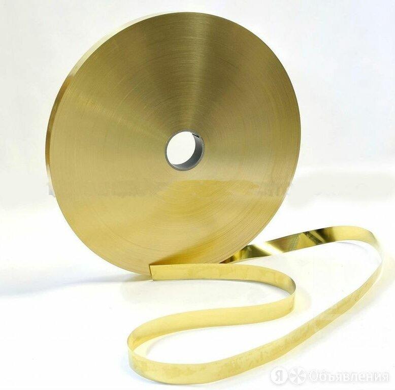 Лента бронзовая БрОФ6,5-0,15 1,5х220 твердая по цене 727₽ - Металлопрокат, фото 0