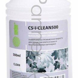 Прочие аксессуары - Заправочный набор Cactus Cs I Clean500 500мл, 0