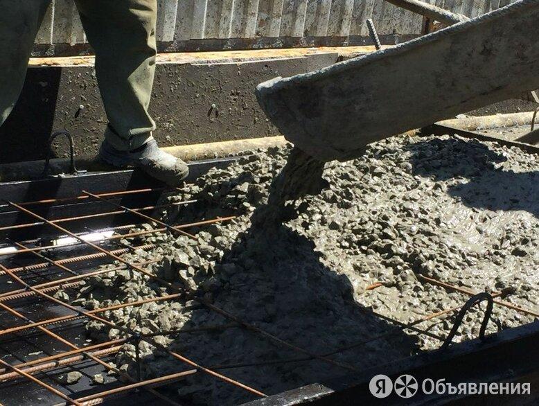 Товарный бетон с доставкой по цене 3650₽ - Строительные блоки, фото 0