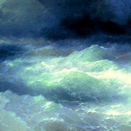 Картины, постеры, гобелены, панно - Картина айвазовского среди волн, 0