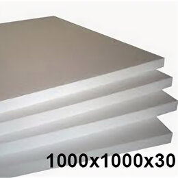 Изоляционные материалы - Пенополистирол ПСБ -15 (1000*1000*30), 0