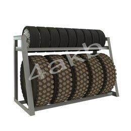 Стеллажи и аксессуары - Металлический стеллаж для хранения шин 05.Э.078.32, 0