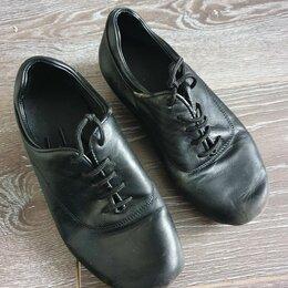 Обувь для спорта - Туфли для бальных танцев, размер 35, 0