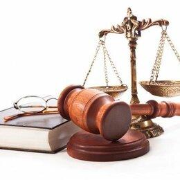 Юристы - Юристконсульт, 0