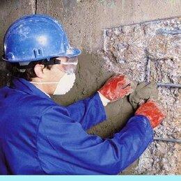 """Строительные смеси и сыпучие материалы - Ремонтная смесь """"бирсс 30 Спец"""" Для Восстановление бетонных конструкций, 0"""