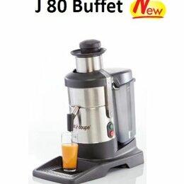 Соковыжималки и соковарки - Соковыжималка Robot Coupe J 80 ULTRA BUFFET, 0