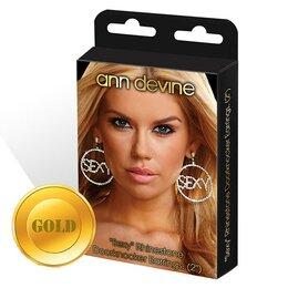 Украшения для девочек - Золотистые круглые серьги SEXY Золотистый, 0