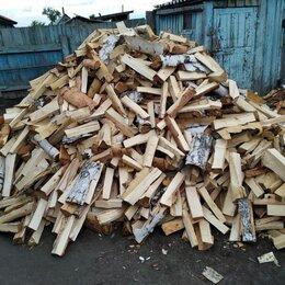 Дрова - Берёзовые дрова в Пушкино Королёве Мытищи, 0