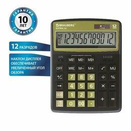 Калькуляторы - Калькулятор  средний  CITIZEN  SDС-450NPKBP  8 раз., малин.панель, 80*115мм, 0