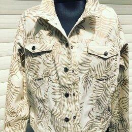 Жакеты - Одежда или аксессуар одежды, 0