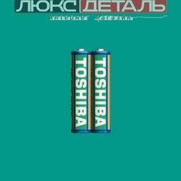 Батарейки - TOSHIBA R03KGBSP2TGC Батарейка , 0
