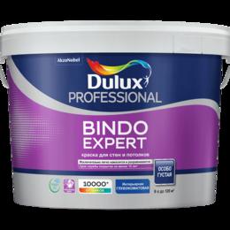 Краски - Краска Dulux Bindo Expert Professional интерьерная  9.0л BW, 0
