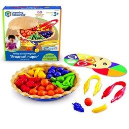 Наборы для исследований - Learning Resources Набор для сортировки «Ягодный пирог», 68 элементов, 0
