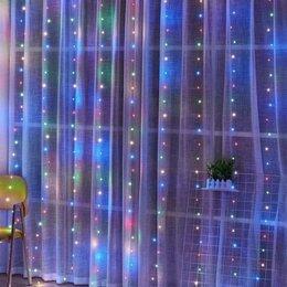 Новогодний декор и аксессуары - Светодиодная гирлянда занавес 2х2м 240 led (разные цвета), 0