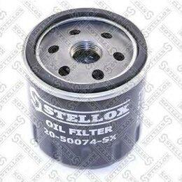 Двигатель и комплектующие - STELLOX 2050074SX Фильтр масляный chrysler neon pt cruiser stratus voyager 1...., 0