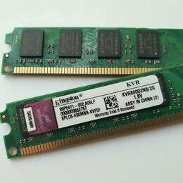 Прочие комплектующие - ОЗУ DDR2 Kingstone, 0