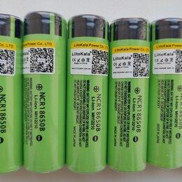 Батарейки - Аккумулятор 18650, 0