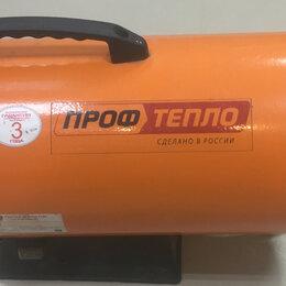 Обогреватели - Газовая пушка профтепло КГ-10, 0