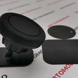 Дисплеи и тачскрины - Держатель для телефона и планшета  на панель, 0