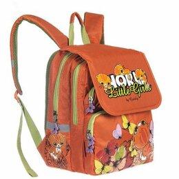 Рюкзаки - Рюкзак Grizzly школьный для девочки, 0