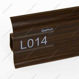 Плинтусы, пороги и комплектующие - LinePlast Плинтус L014 LinePlast Венге 2500*58*22, 0