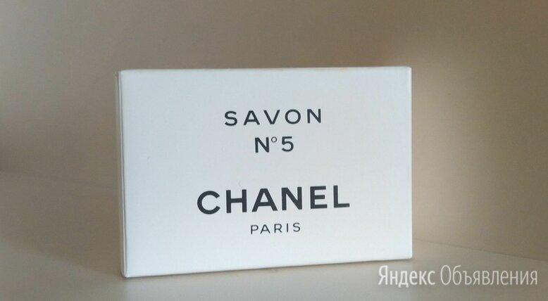 Мыло Chanel 5 по цене 900₽ - Мыло, фото 0