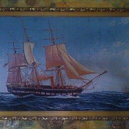 Картины, постеры, гобелены, панно - Большая гобелен-картина. Раритет. 65 см на 95 см, 0