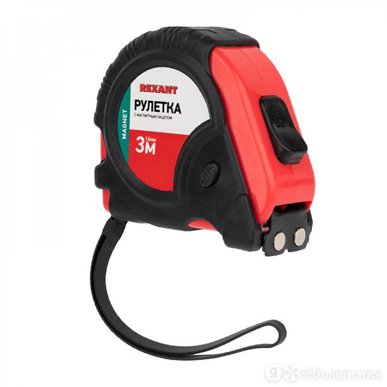 Магнитная рулетка REXANT Профи по цене 179₽ - Измерительные инструменты и приборы, фото 0