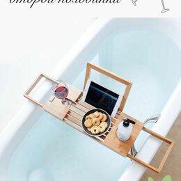 Столы и столики - Ванный столик , 0