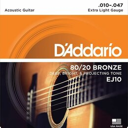 Струны - EJ10 D'Addario BRONZE 8020 Струны для акустики бронза Extra Light 10-47, 0