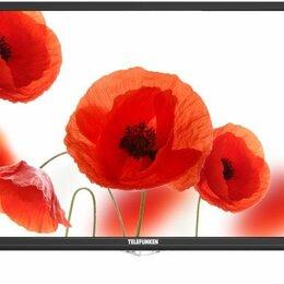 Телевизоры - Телевизор Smart TV Telefunken TF-LED32S74T2S новый, 0