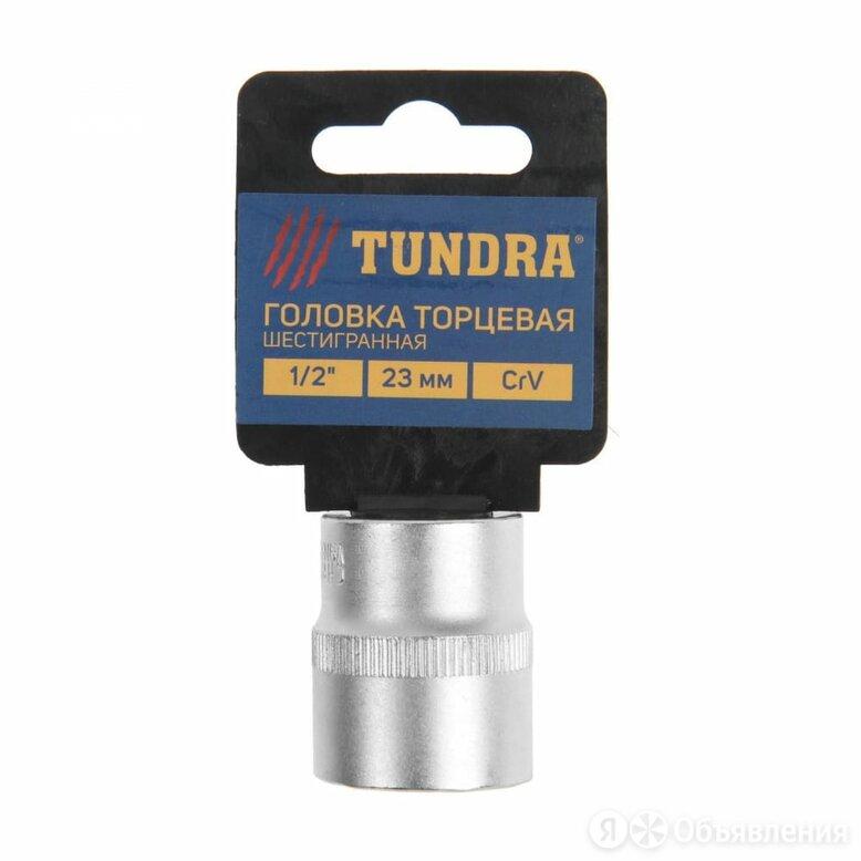 Шестигранная головка торцевая TUNDRA 1123561 по цене 147₽ - Торцевые головки и ключи, фото 0