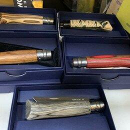 Дизайн, изготовление и реставрация товаров - Коллекционные ножи Opinel, 0