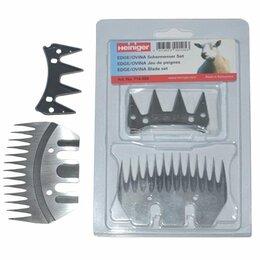 Груминг и уход - Нож Heiniger (Швейцария) машинки для стрижки овец, 0