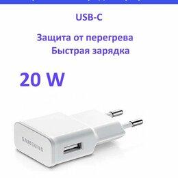Зарядные устройства и адаптеры питания - Сетевая зарядка samsung ep-ta20eweugru, 0