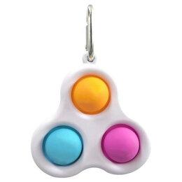 Игрушки-антистресс - Симпл-димпл 3, 0